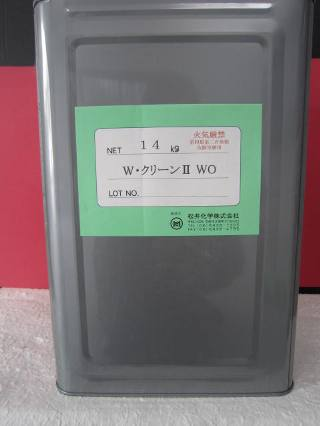 mc-0006-01