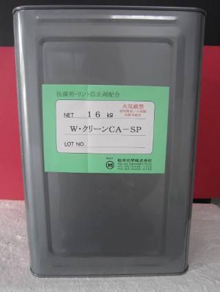mc-0003-01