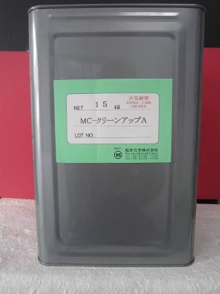mc-0005-01