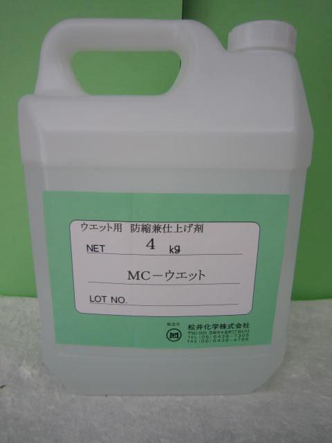 mc-0107-01