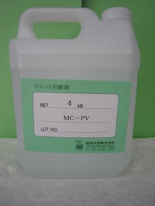 mc-0108-01