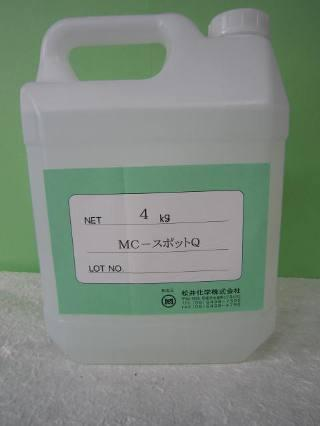 mc-0114-01