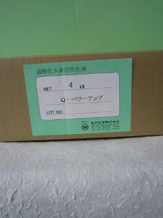 mc-0110-01