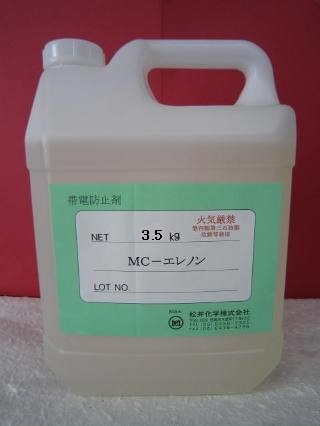 mc-0019-01