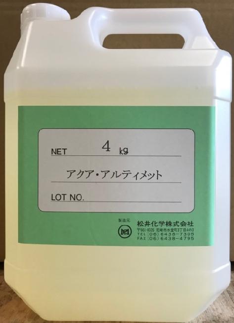 mc-0324-01