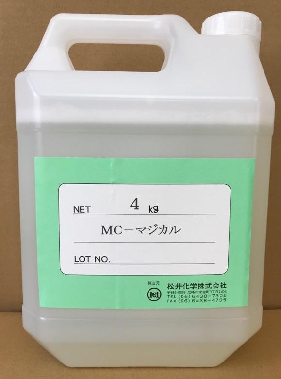 mc-0328-01