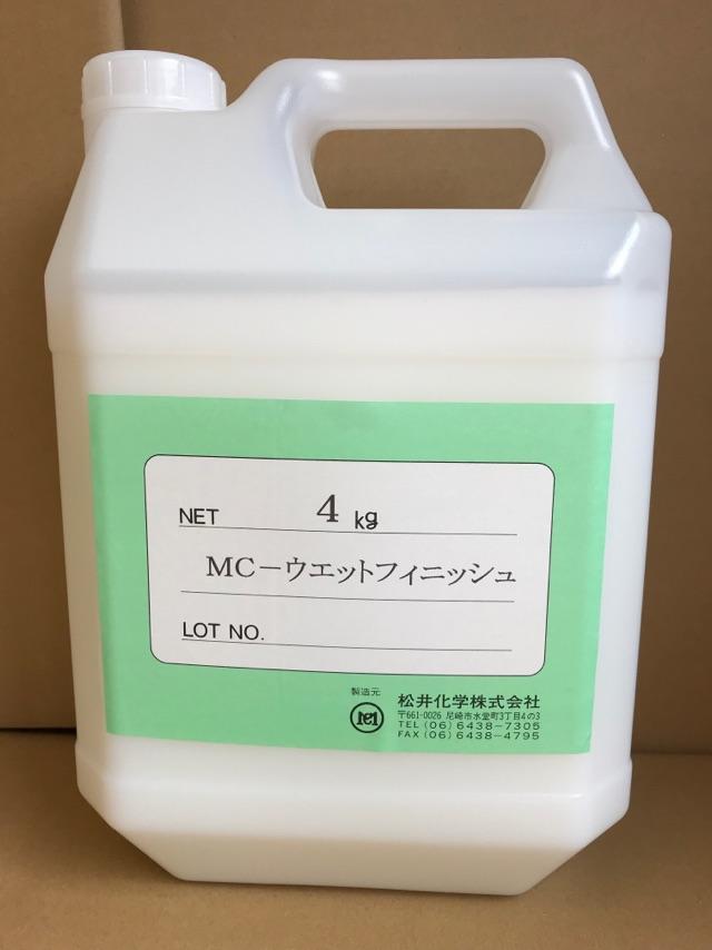 mc-0329-01