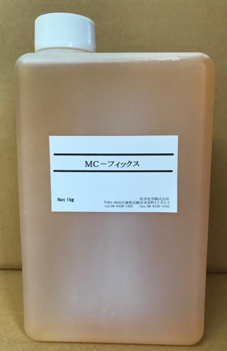 mc-0330-01