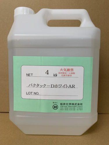 mc-0333-01