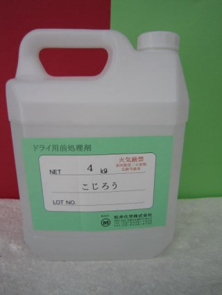 mc-0011-01