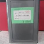 mc-0010-01