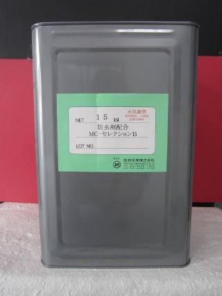 mc-0002-01