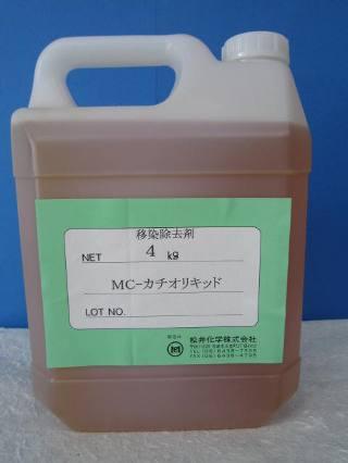 mc-0320-01