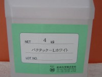 mc-0118