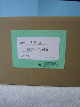 mc-0203-01