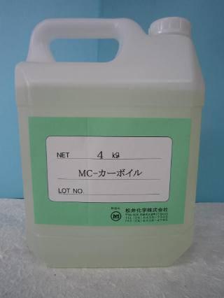 mc-0205-01