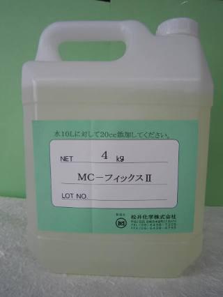 mc-0104-01