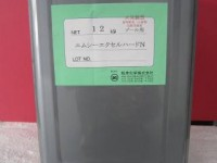 mc-0015-01