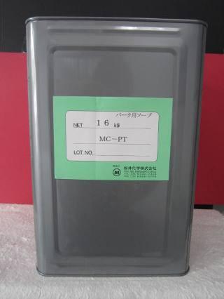 mc-0008-01