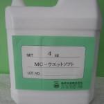mc-0106-01