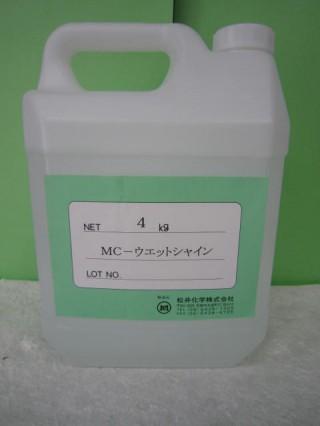 mc-0109-01