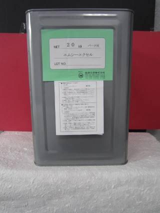 mc-0016-01