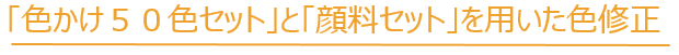SnapCrab_NoName_2017-1-27_14-12-31_No-00
