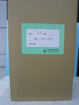 mc-0212-01