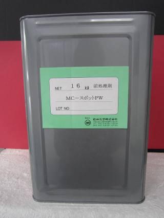 mc-0012-01