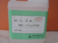 mc-0027-01