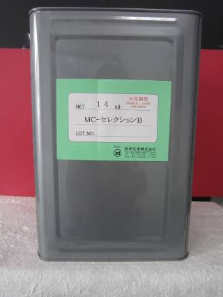 mc-0001-01
