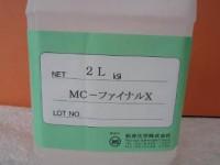mc-0122-01