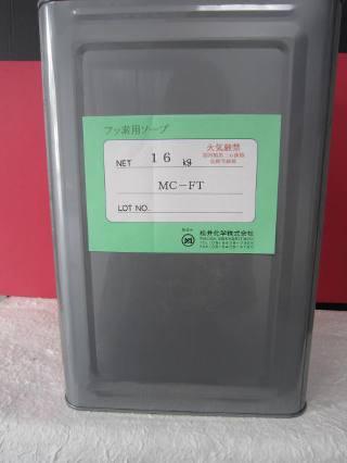 mc-0009-01