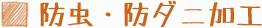 cate_example_dani-mushi