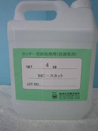 mc-0207-01