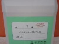mc-0021-01