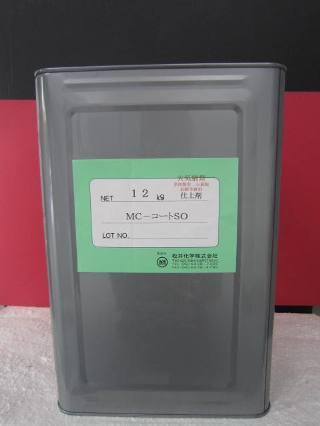 mc-0014-01