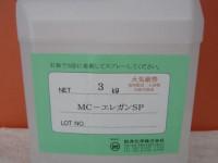 mc-0020-01