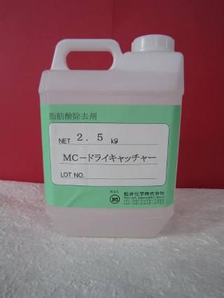 mc-0017-01