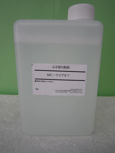 mc-0117-01