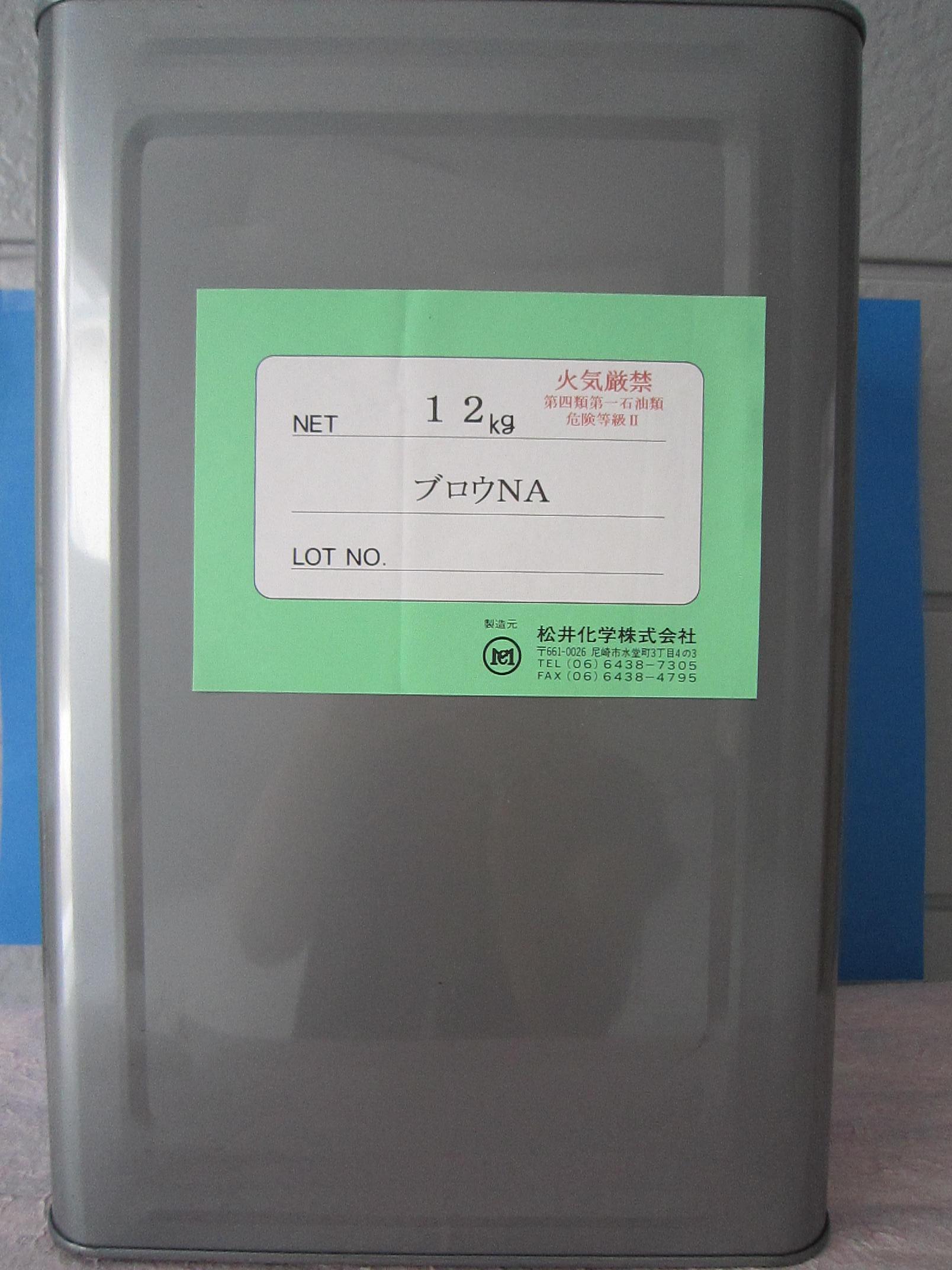 mc-0310-01